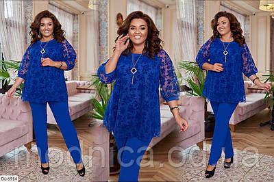 Ошатний жіночий брючний костюм з мереживною блузою батал, розміри: 50-52, 54-56, 58-60 54/56
