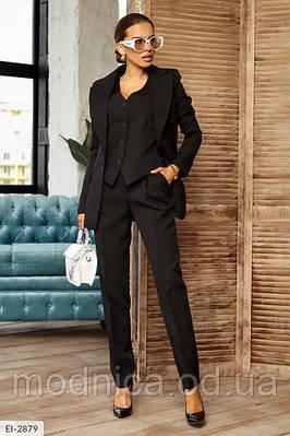 Женский костюм-тройка пиджак брюки жилет, размеры XS, S, M, L