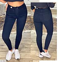 Женские зауженные джинсы, размеры 25, 26, 27, 28, 29, 30