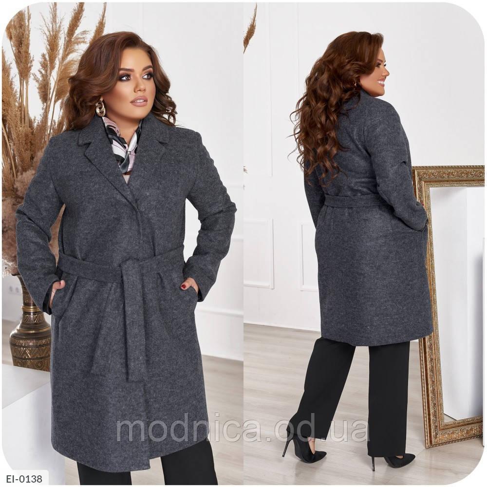 Жіноче пальто великого розміру