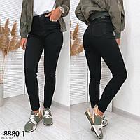 Черные женские зауженные джинсы, размеры 25, 26, 27, 28, 29, 30