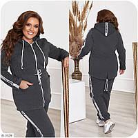 Тёплый женский спортивный костюм большого размера, размеры 48-50, 52-54, 56-58, 60-62, 64-66