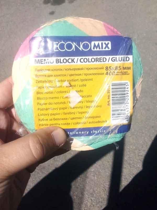 Бумага для записей Е20924 спираль цветная 400л проклеенная Economix