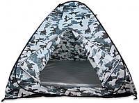 Палатка автомат для рыбалки  2.5х2.5 м