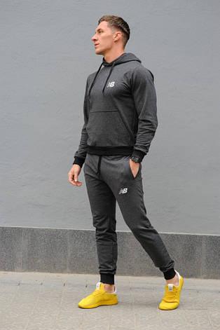 Темно-серый мужской спортивный костюм New Balance (Нью Беленс), весна-осень (реплика), фото 2