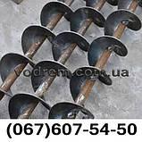 Шнековый транспортер, фото 9