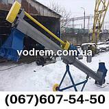 Шнековый зернопогрузчик - Транспортер, фото 7