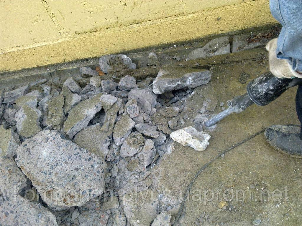 Демонтаж старої підлоги Демонтаж покриття підлоги Демонтаж бетонної підлоги