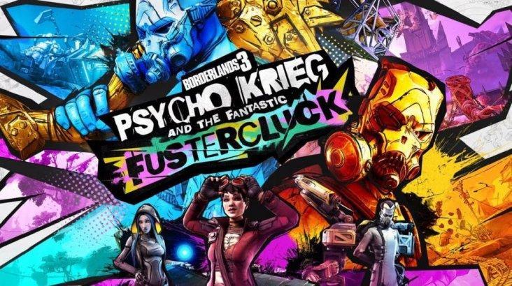 Borderlands 3 - Psycho Krieg and the Fantastic FusterCluck (Epic) ключ активации ПК