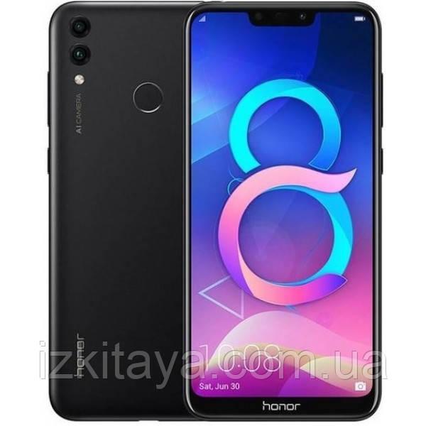 Смартфон Honor 8C 4/64Gb black