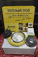5,3m2 Теплый пол электрический 4,4-5,3 м.кв FENIX IN-Therm (Чехия) нагревательный кабель 44м с регулятором, фото 1