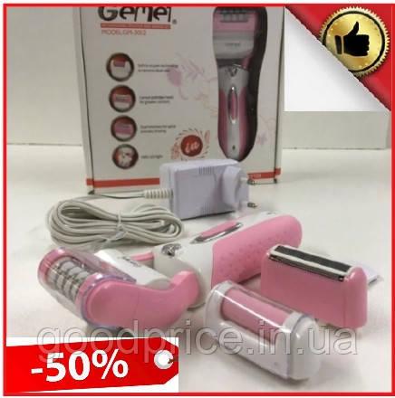 Женский эпилятор с насадкой пемза и бритва 3 в 1 Gemei — акумуляторный беспроводной эпилятор, женская бритва