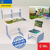 Детская парта растишка от производителя со стульчиком Майнкрафт Парты школьные и детские