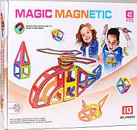 Магнитный конструктор Вертолет Magic magnetic JH8606 42 детали