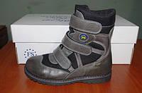 Зимние кожаные ботинки TM FS 32р серый с черным