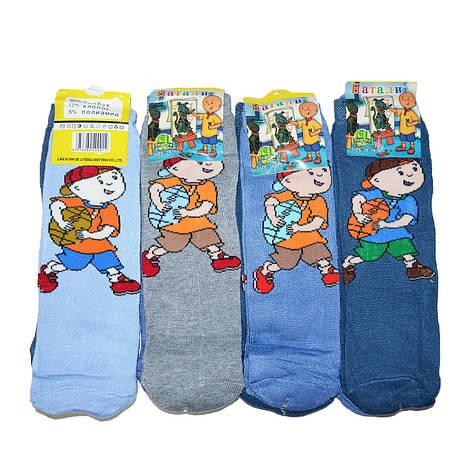 Носки махровые подростковые 36-39, фото 2