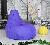 Бескаркасное Кресло-Груша Шок с высокой спинкой и съемным чехлом из ткани Оксфорд 600D, с ручкой 100х90х80 см