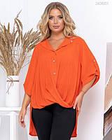 Одяг для жінок великого розміру XL++