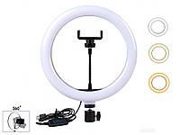 Светодиодное селфи кольцо с держателем телефона Ring Fill Light YQ-320, (лед лампа для селфі)