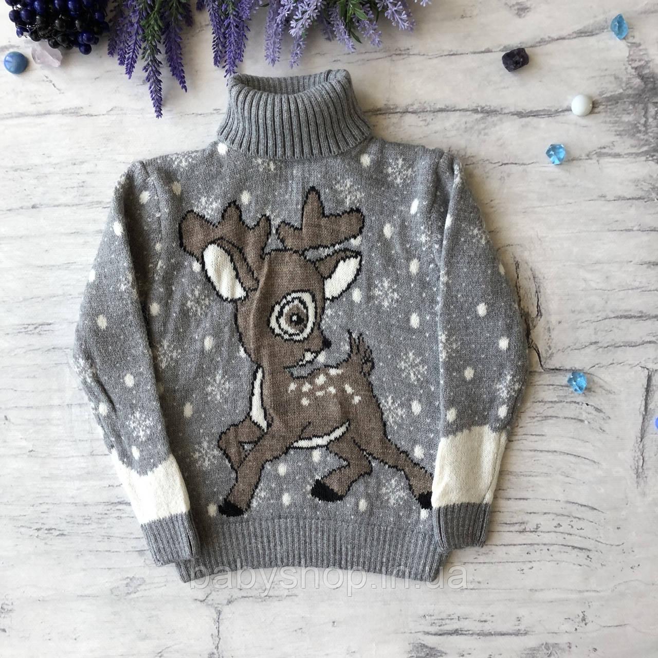 Теплый новогодний свитер на мальчика 2. Размер 4 года, 5 лет