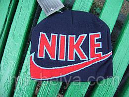 Шапка спортивная мужская Nike Futura beanie AW13