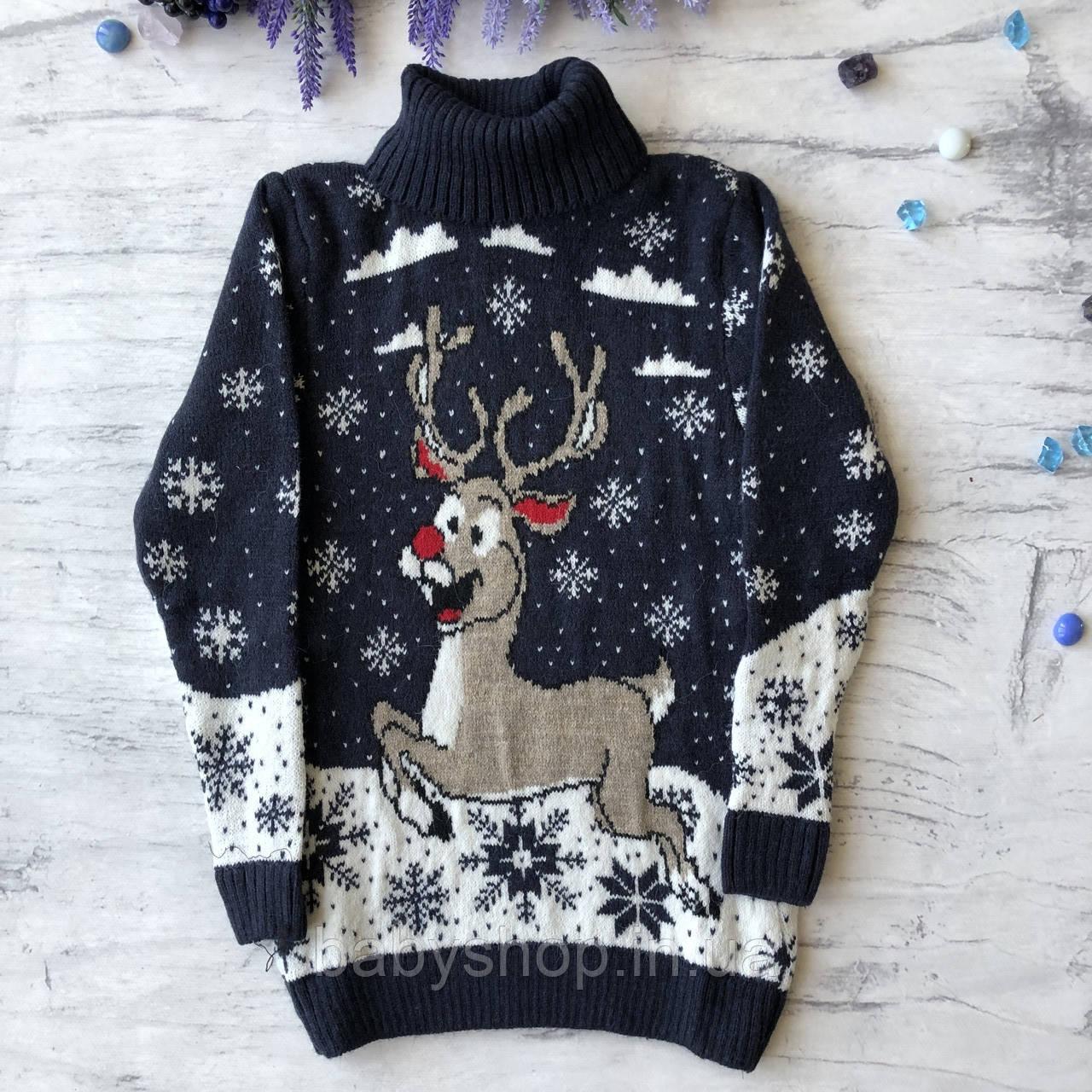 Теплый новогодний свитер на мальчика 4. Размер 2 года, 3 года, 4 года, 5 лет, 6 лет