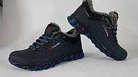 Мужские ботинки Columbia( Синие)