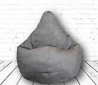 Бескаркасное Кресло-мешок Груша Тринити-15 со съемным чехлом из велюра и ручкой для переноски, серый 90х60см