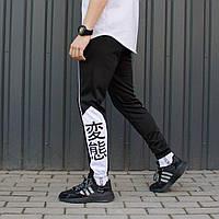 Cпортивные штаны мужские черно-белые от бренда ТУР модель Крид (Creed) размер S, M, L, XL M, фото 1