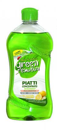 Засіб для миття посуду 500мл Green Emotion Piatti Limone 8006130503543, фото 2