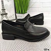 Женские кожаные туфли каблук 3см