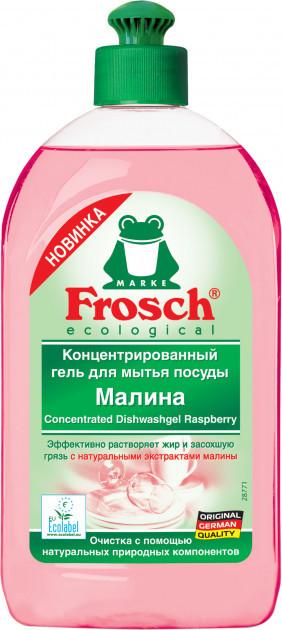 Бальзам для посуды 500 мл Малина Frosch 4009175940278