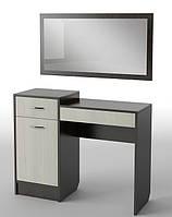 """Будуарный столик """"Лоренс""""  материал ― ДСП ламинированный 16 мм."""