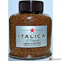Растворимый кофе ITALICA Coffe 100г