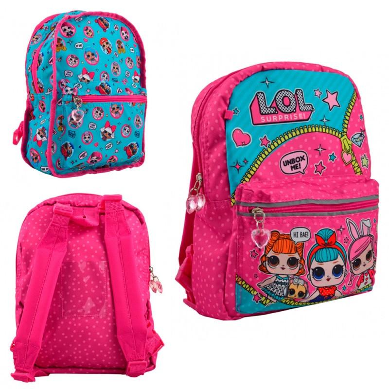Рюкзак детский YES K-32 LOL Juicy 558096 23х31х11 см