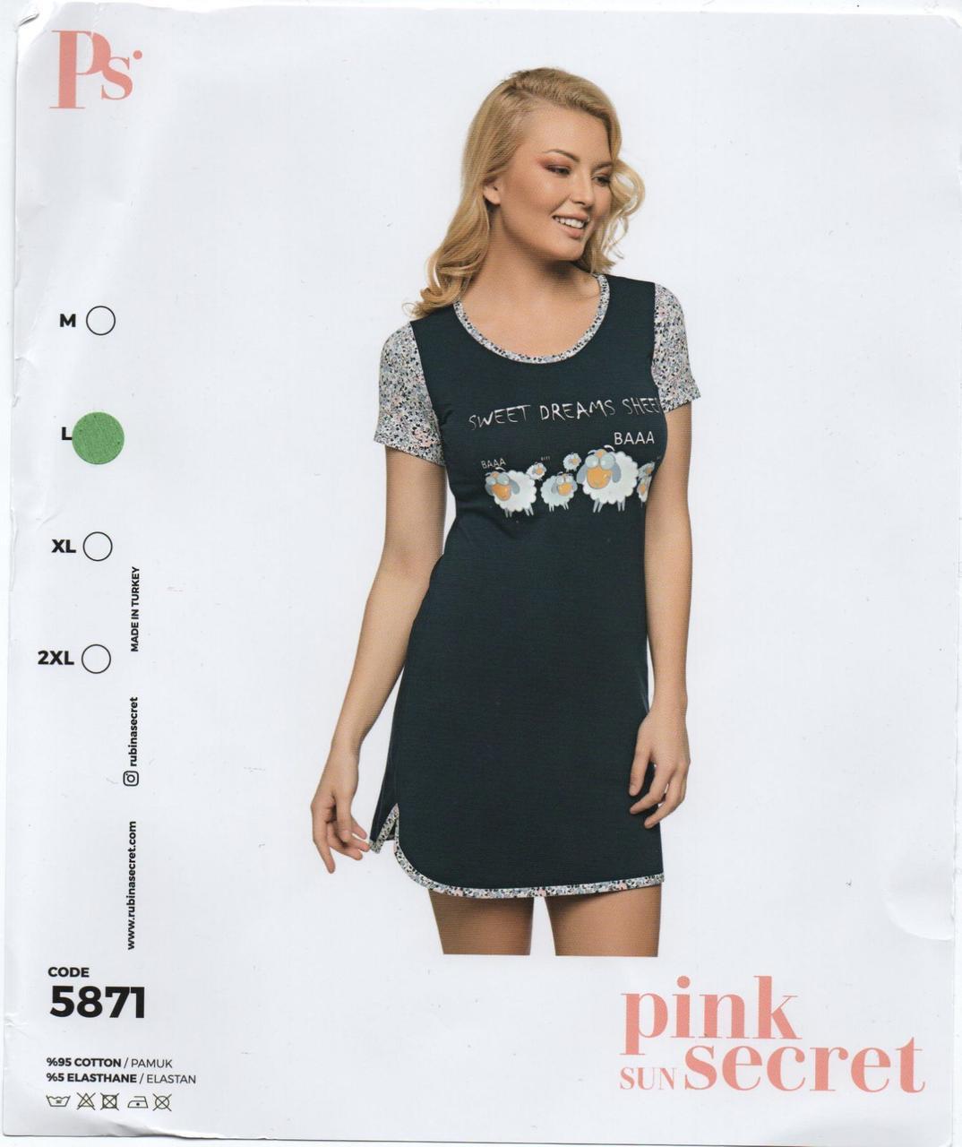 """Жіноча нічна сорочка,бавовна""""Pink Secret"""" Туреччина  Art-5871"""