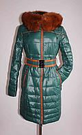 Женская зимняя куртка Christmas Angel 7196-1