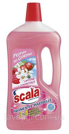Засіб для миття підлоги з ароматом малини 1 літр SCALA PAVIMENTI AGRUMI 8006130502904, фото 2