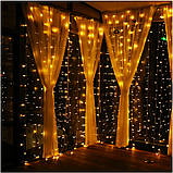 Гірлянда Завісу (Curtain) ПВХ 3x1.5м Внутрішня, фото 3