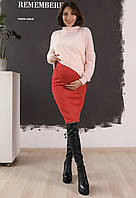 Юбка базовая для беременных