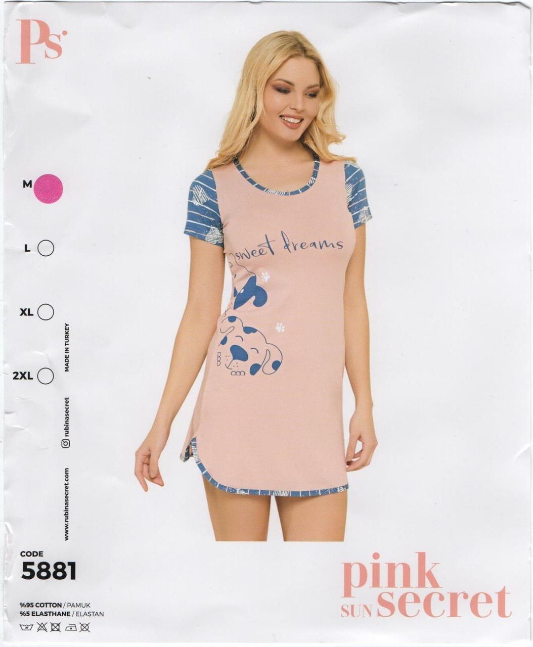 """Жіноча нічна сорочка,бавовна""""Pink Secret"""" Туреччина  Art-5881"""