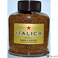 Растворимый кофе ITALICA de Luxe Coffe 100г