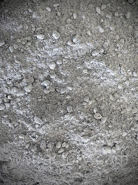 Бетон в 85 подача бетонной смеси технологические схемы