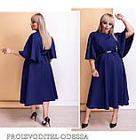 Женское Стильное Платье с поясом Батал, фото 3