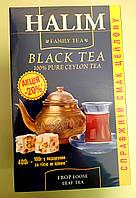 Чай Halim 500 г черный