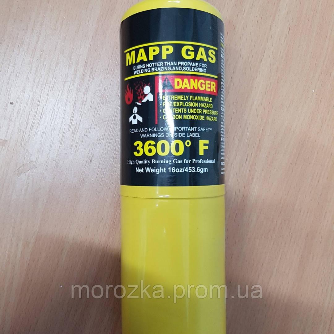 Сварочный МАПП-газ для горелок ( MAPP GAS ) 400 грамм