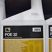 Синтетическое масло Errecom POE 32 1LT ( OL6012.K.P2 )