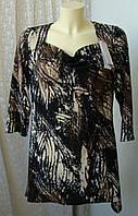 Туника женская теплая демисезонная бренд Roman р.48 3976