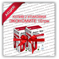"""Набор тест-полосок """"Акку-Чек Перформа"""" 2 уп. (100 шт.)"""