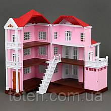 Ляльковий будиночок Вілла 3 поверху, без меблів і ляльок (аналог Sylvanian Families) 1513